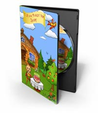 DVD диск в яркой коробке
